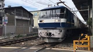 EF210-311 貨物列車  北方貨物線 三津屋中国街道踏切にて 2017/09/23