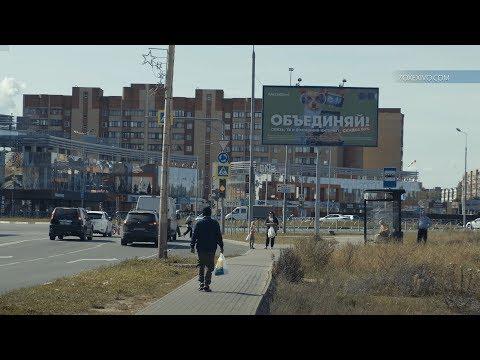 ДУБНА, РОССИЯ, 4K