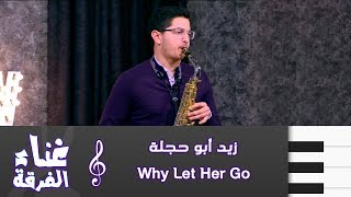 زيد أبو حجلة - Why Let Her Go