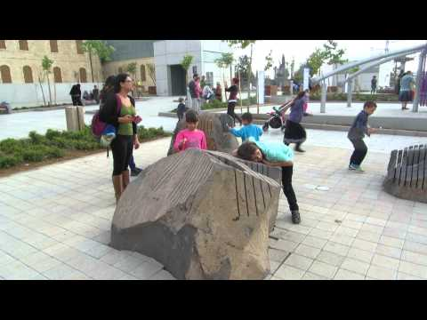 Beersheba, Israel, Carasso Science Park - באר שבע, ישראל, פארק קרסו למדע - סלע מנגן