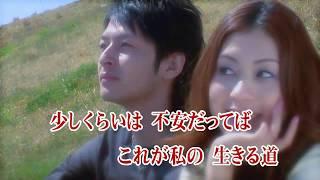 任天堂 Wii Uソフト カラオケJOYSOUND これが私の生きる道 PUFFY カラオケJOYSOUND 公式サイト:http://www.nintendo.co.jp/wiiu/karaoke/