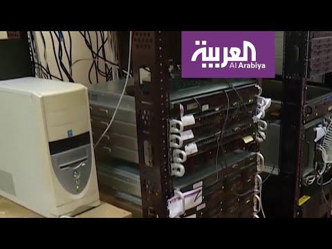هجمات إلكترونية أميركية ضد إيران بعد اعتداءات أرامكو  - نشر قبل 3 ساعة