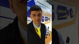 Флеш Империя. Отчет о выставке ''PSI Russia'', сентябрь 2019 г.
