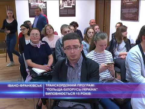 """Транскордонній програмі"""" Польща-Білорусь-Україна"""" виповнюється 15 років"""