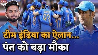 Download वेस्ट इंडीज दौरे के लिए टीम इंडिया का ऐलान, विराट ही कप्तान, माही की जगह पंत लेंगे Mp3 and Videos
