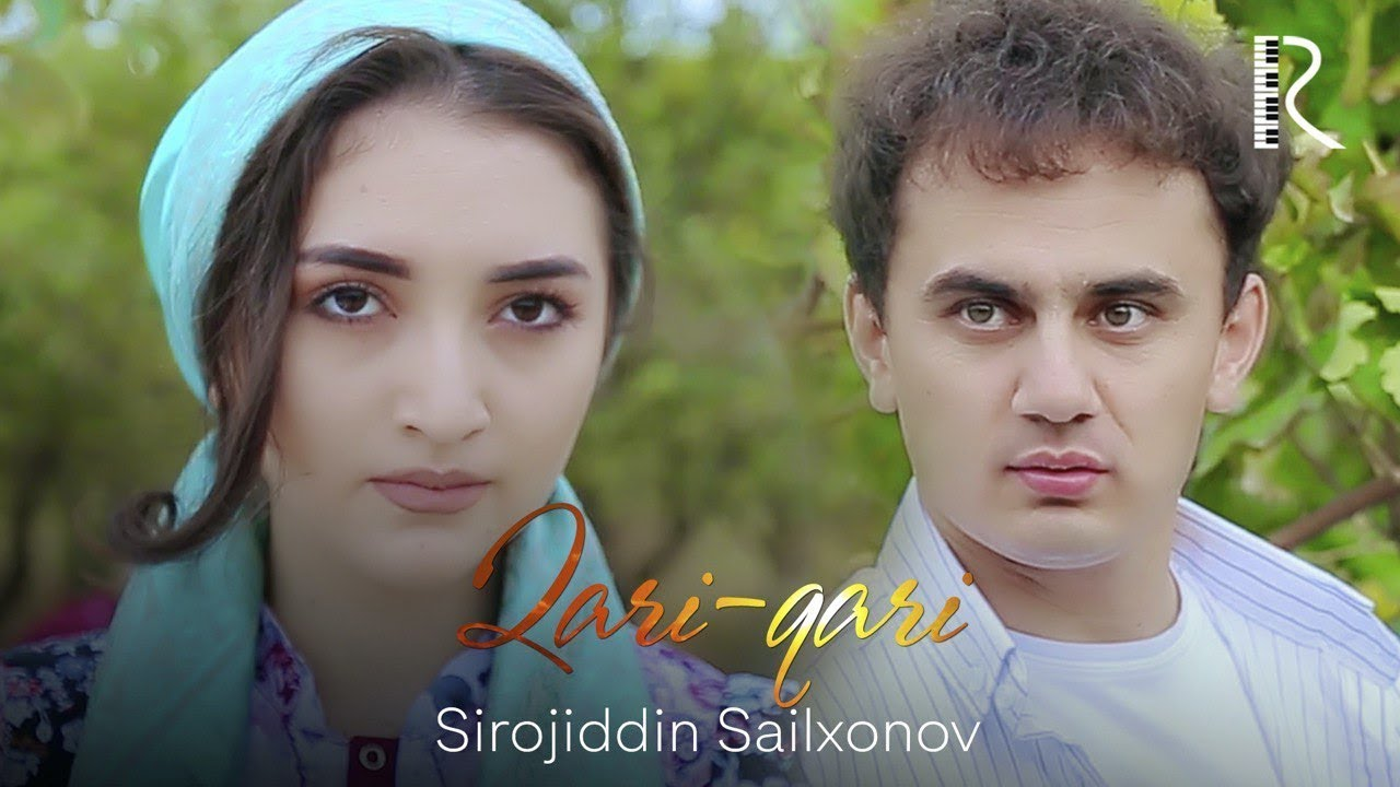 Sirojiddin Sailxonov — Qari-qari | Сирожиддин Саилхонов — Кари-кари