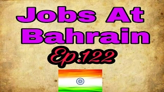 Two new jobs at bahrain with good salary best opportunity for females at gulf ,abroad jobs 2017