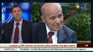 محامي وزارة الإتصال نجيب بيطام في حوار شيق حول قضية الخبر