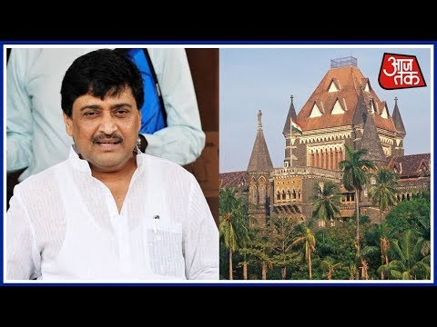Bombay High Court Gives Relief To Ashok Chavan Over Adarsh Housing Scam