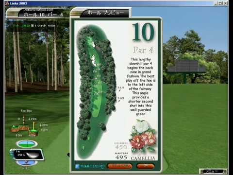 Augusta National Course Guide(hole2~hole18)
