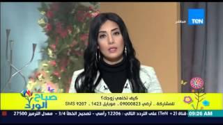 صباح الورد - كيف تخلعي زوجك عند الحاجة والإجراءات القانونية للخلع - المحامي رضا البستاوي