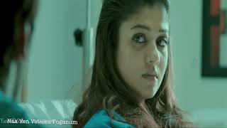 Atha (John) starts love with Regina - Raja Rani