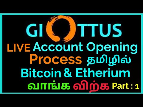 [Giottus]Crypto Exchange Account Opening Full Explanation In [Tamil] live Demo