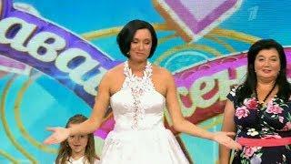 ПОСЛЕДНИЙ ШАНС Невесты в Давай поженимся!