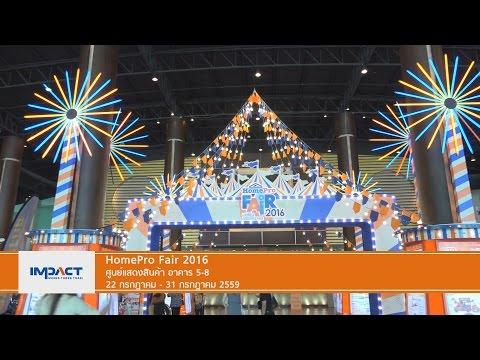 Homepro Fair 2016 - โฮมโปร แฟร์ 2016