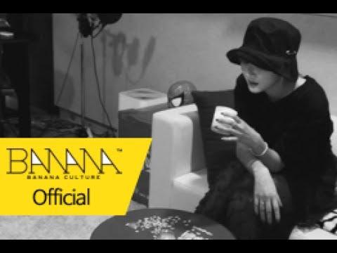 [EXID(이엑스아이디)] 해주세요 : LE - CREAM(Solo ver.)