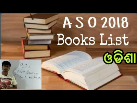 ASO Preparation Books List !! ASO Recruitment 2018 !! OPSC ASO 2018 !! Banking with Rajat