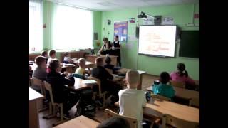 Мероприятие для начальной школы
