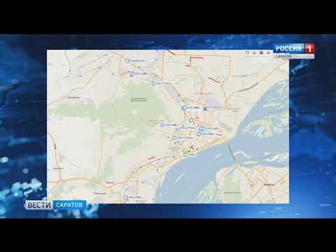 Интерактивная карта вскрышных работ появилась в Саратове