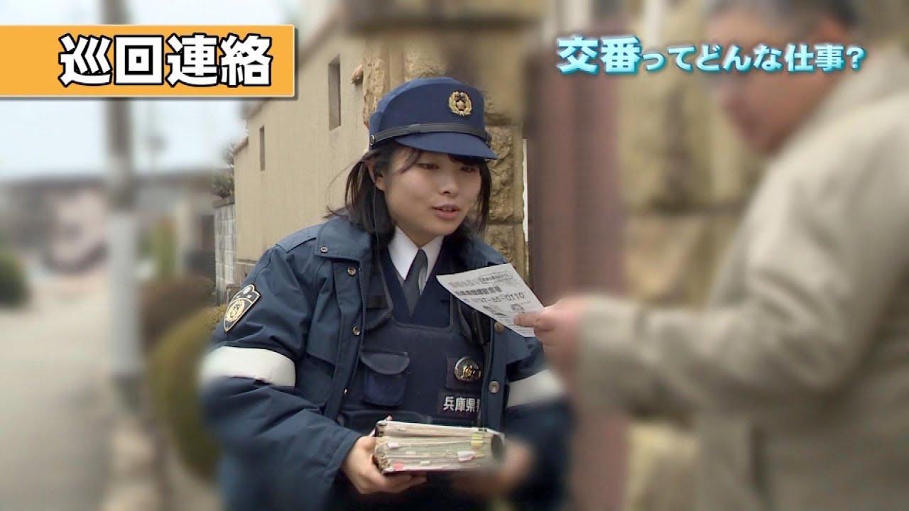 署 尼崎 東 警察