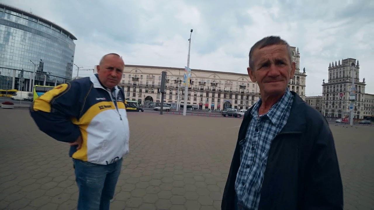 Русский приехал впервые в Беларусь.  Минск. Вокзальная Милиция