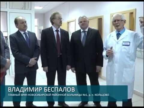 Больница Кольцово