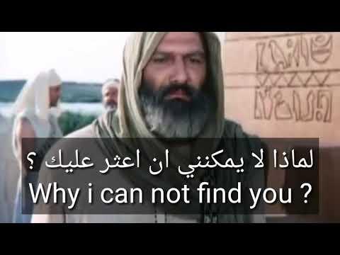 Learn Arabic Language With Arabic Movies And Drama