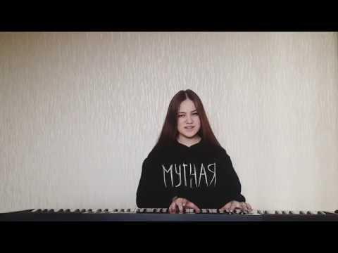 MARY_DANILOVA - Такси (cover) Elvira T.