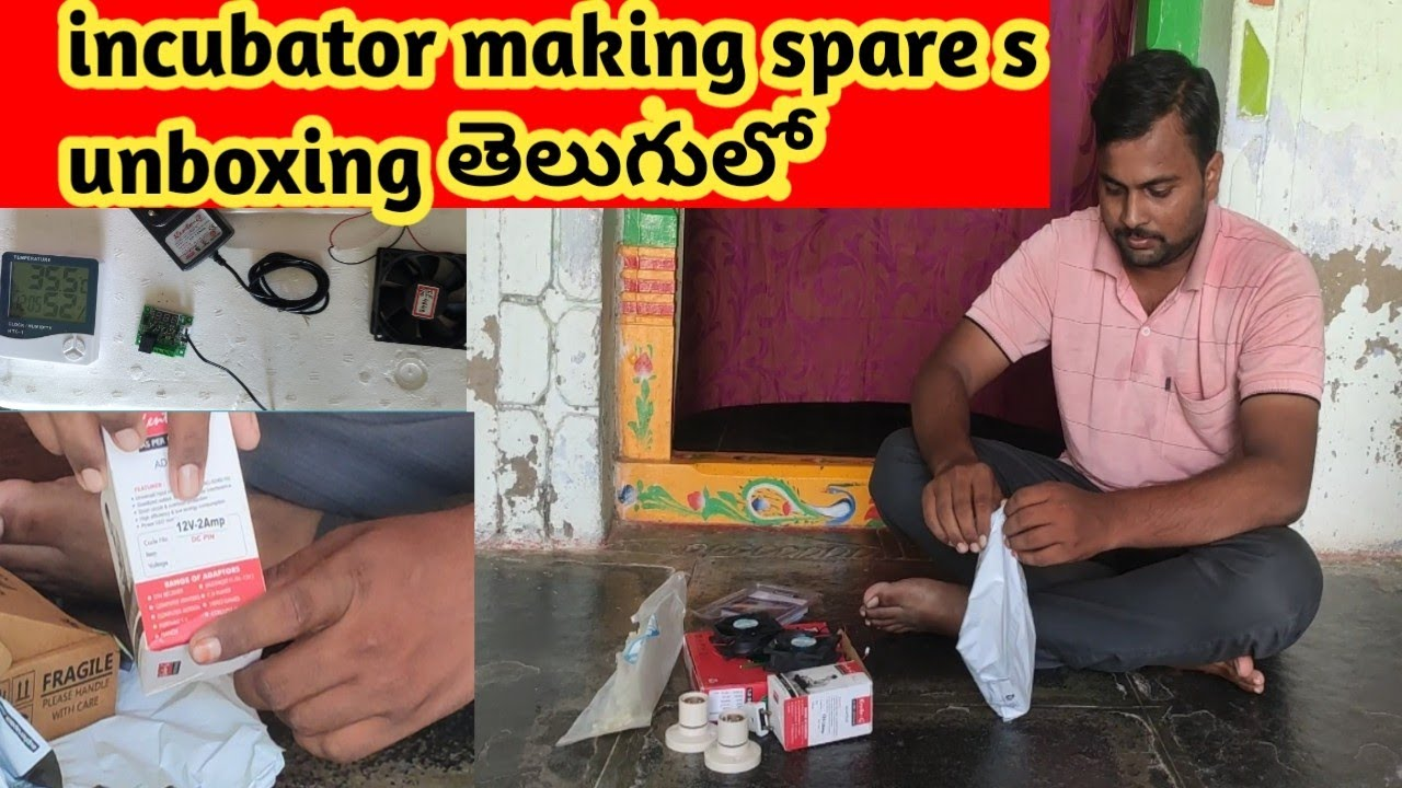 incubator spares unboxing by V.R.farms&agriculture || తెలుగులో || #incubator