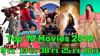 Top 10 Highest Grossing Pakistani Movies in 2019 - Youtube Rewind