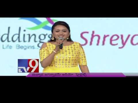 DJ Duvvada Jagannadham Audio Launch Highlights - TV9