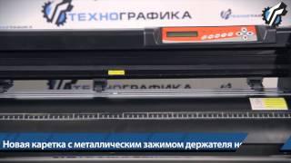 Рулонный режущий плоттер List(, 2014-08-12T08:36:19.000Z)