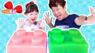 거대 레고푸딩에서 서프라이즈에그 킨더조이 장난감을 찾아라! 꼬마버스타요 뽀로로 장난감 놀이 Tayo real life LimeTube & Toy 라임튜브
