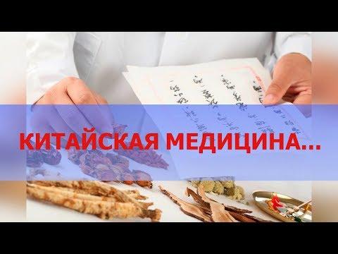 КЛИНИКА КИТАЙСКОЙ МЕДИЦИНЫ ЕВРОАЗИЯ В ГОРОДЕ ХУНЬЧУНЬ