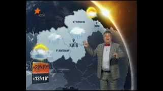 Погода Украина на 5.06.2014