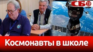 Космонавты из России и США приехали в школу в Минске