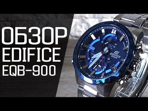 Обзор CASIO EDIFICE EQB-900DB-2A   Где купить со скидкой
