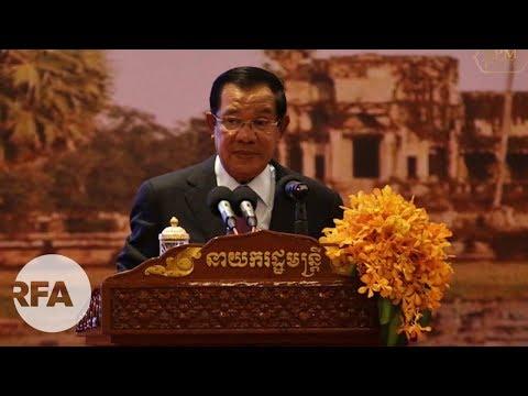 RFA Khmer អ្នកសារព័ត៌មានស្នើលោក ហ៊ុន សែន ផ្តល់សិទ្ធិសេរីភាពពេញលេញដល់ស្ថាប័នព័ត៌មានឯករាជ្យ