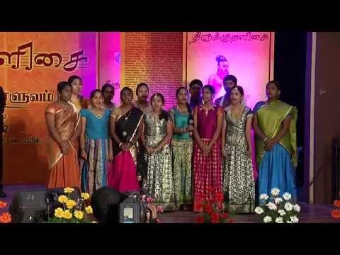 Kadavul Vazhthu Song (music) - Thirukkuralisai Mobile app release function | Thirukkural Musical app