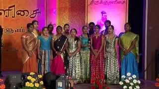 Kadavul Vazhthu Song (music) - Thirukkuralisai Mobile App Release Function   Thirukkural Musical App
