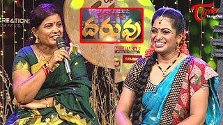 "Rasamayi ""DARUVU"" || Telugu Folk Songs || Episode 6 || Part 01"