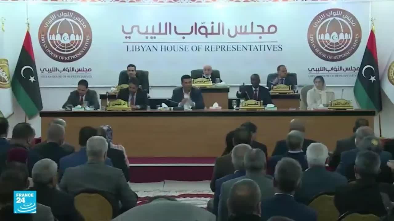 مجلس النواب الليبي يناقش قانون الانتخابات الرئاسية ويقطع الطريق أمام ترشح سيف الإسلام القذافي  - نشر قبل 20 ساعة