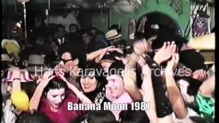 Banana Moon Patra Καρναβάλι 1987