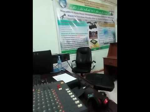 اذاعة الحكمة للقران الكريم في الحكمة في الصومال Alhikmah Radio Of somalia(1)