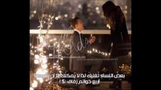 اغنية لما النسيم محمد منير. روعة
