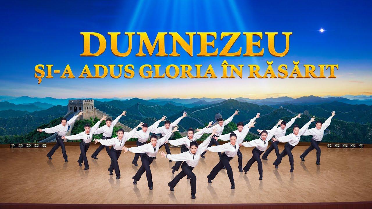 """Muzică creștină """"Dumnezeu Și-a adus gloria în Răsărit"""" Dans"""