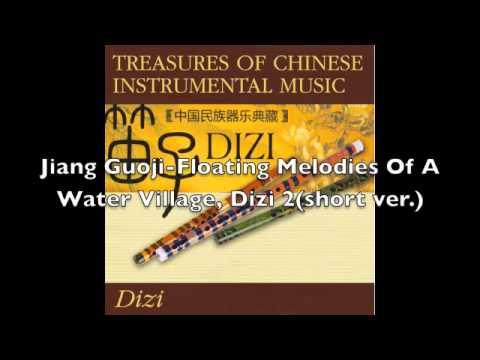 Jiang Guoji-Floating Melodies Of A Water Village, Dizi 2 (short ver.)