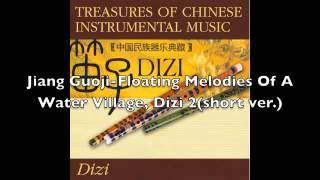 Jiang Guoji Floating Melodies Of A Water Village Dizi 2 Short Ver