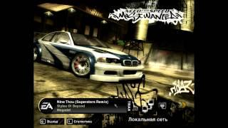 Как играть в Need For Speed Most Wanted по интернету через Tunngle и pLan(Любители NFS Most Wanted ☆ http://vk.com/fans_nfs_mw ☆ Need For Speed Most Wanted ..., 2013-06-02T13:44:59.000Z)