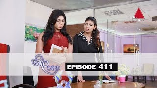 Neela Pabalu | Episode 411 | 09th December 2019 | Sirasa TV Thumbnail